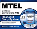 Mtel General Curriculum  03  Flashcard Study System
