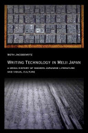 Writing Technology in Meiji Japan And Visual Culture From The Perspective Of Media