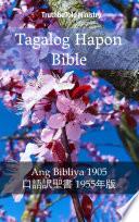 Tagalog Hapon Bible