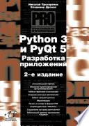 Python 3 Pyqt 5 2