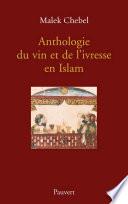 Anthologie du vin et de l ivresse en Islam  r    dition