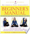The American Yoga Association Beginner S Manual Fully Revised And Updated