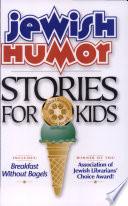 Jewish Humor Stories for Kids