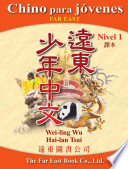 Chino para j  venes Far East Nivel 1  Versi  n espa  ola