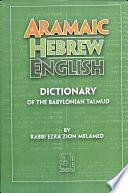 Aramaic Hebrew English Dictionary of the Babylonian Talmud