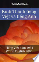 Kinh Thánh tiếng Việt và tiếng Anh