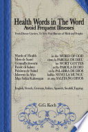 Health Words in the Word   Avoid Frequent Illnesses