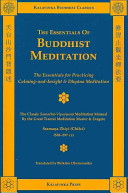 The Essentials of Buddhist Meditation