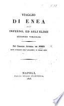 Viaggio di Enea all Inferno ed agli Elisii secondo Virgilio