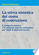 La stima sintetica del costo di costruzione  Il computo metrico e il computo metrico estimativo per classi di elementi tecnici