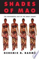 Shades of Mao