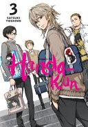 Handa-kun : matter of time before poor handa-kun...