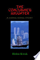The Concubine s Daughter