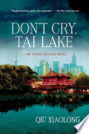 Don t Cry  Tai Lake