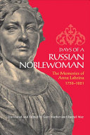 Days of a Russian Noblewoman