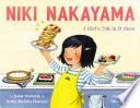 Book Niki Nakayama  A Chef s Tale in 13 Bites