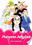 Princess Jellyfish : bum-rushing the fashion industry hits its...