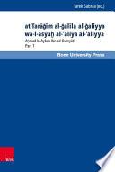 at-Tarāǧim al-ǧalīla al-ǧaliyya wa-l-ašyāḫ al-ʿāliya al-ʿaliyya