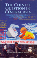 The Chinese Question in Central Asia
