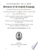 Supplement to A New Dictionary of the English Language