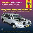 toyota-4runner-03-09