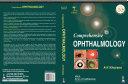 Comprehensive Ophthalmology