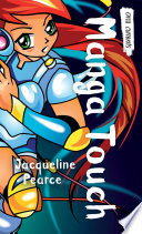 Manga Touch book