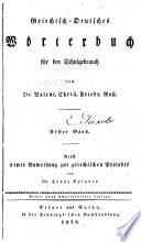 Griechisch deutsches und deutsch griechisches w  rterbuch