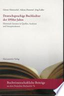 Deutschsprachige Buchkultur der 1950er Jahre