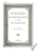 Spomen-knjiga