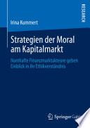 Strategien der Moral am Kapitalmarkt