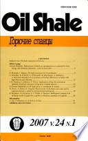2007 - Vol. 24, No. 1