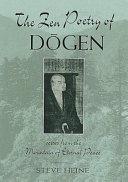 The Zen poetry of D  gen