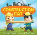 Construction Cat