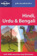 . Hindi, Urdu & Bengali : phrasebooks .