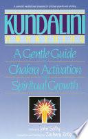 Kundalini Awakening
