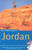 Jordan Book PDF