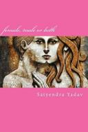 Female  Male Or Both