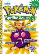 Pokemon Spelling Challenge Grade 3