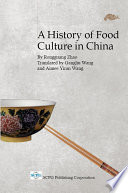 A History of Food Culture in China