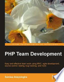 PHP Team Development