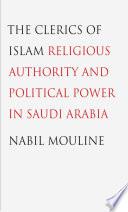Book The Clerics of Islam