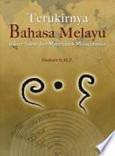 Terukirnya Bahasa Melayu dalam Sains dan Matematik Malayonesia  Penerbit USM