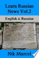 Learn Russian News Vol 2