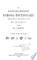 A Kanna   a English School dictionary