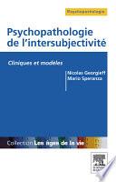 illustration Psychopathologie de l'intersubjectivité
