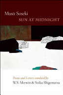 Sun at Midnight Translation Into English Of The