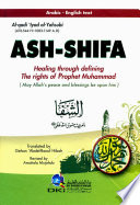 Ash Shifa Healing Through Defining The Rights Of Prophet Muhammad
