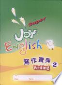 super joy english