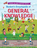Student's Encyclopedia of General Knowledge Book